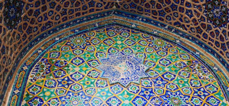 L 'Ouzbékistan et ses cités millénaires de la route de la soie : du 15 au 21  août.